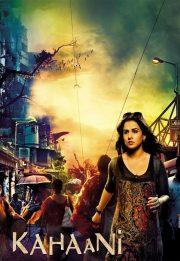 داستان – Kahaani 2012