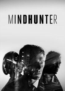 شکارچی ذهن – Mindhunter