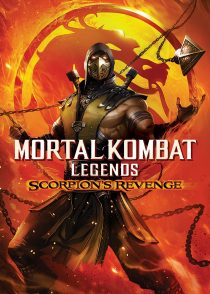 مورتال کامبت : انتقام اسکورپیون – Mortal Kombat Legends : Scorpion's Revenge 2020