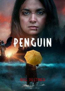 پنگوئن – Penguin 2020
