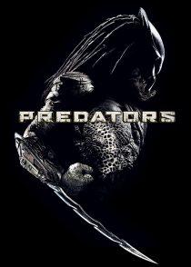 غارتگران – Predators 2010