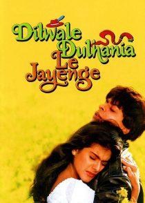 داماد عاشق عروس را میبرد – Dilwale Dulhania Le Jayenge 1995