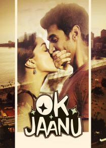 باشه عزیزم – OK Jaanu 2017