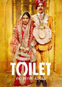 توالت : یک داستان عاشقانه – Toilet : A Love Story 2017