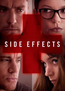 عوارض جانبی – Side Effects 2013