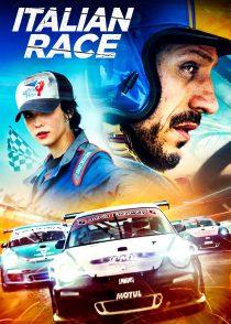 مسابقه ایتالیایی – Italian Race 2016
