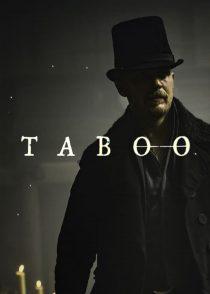 تابو – Taboo