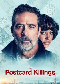 قتل های کارت پستال – The Postcard Killings 2020