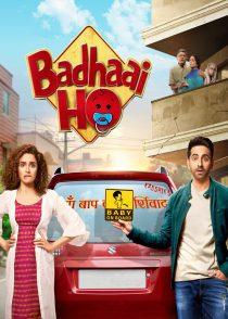 مبارک باشه – Badhaai Ho 2018