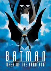 بتمن : نقاب شبح – Batman : Mask Of The Phantasm 1993