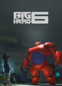 شش ابر قهرمان – Big Hero 6 2014