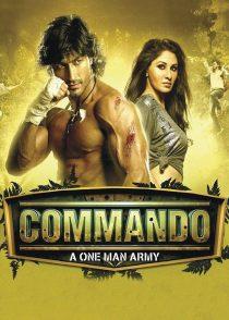 کماندو – Commando 2013