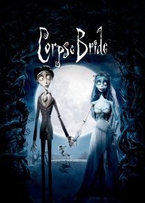 عروس مرده – Corpse Bride 2005