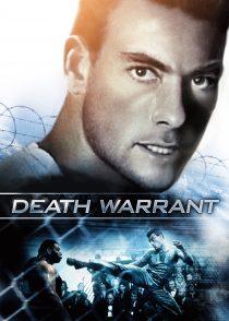 حکم مرگ – Death Warrant 1990