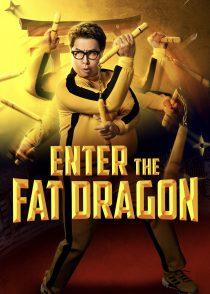 اژدها چاق وارد می شود – Enter The Fat Dragon 2020