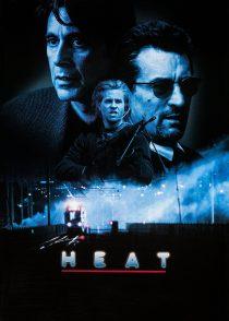 مخمصه – Heat 1995
