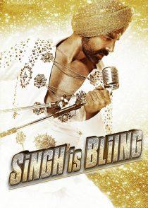 سینگ بله میگوید – Singh Is Bliing 2015