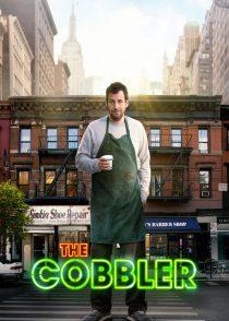 پینه دوز – The Cobbler 2014