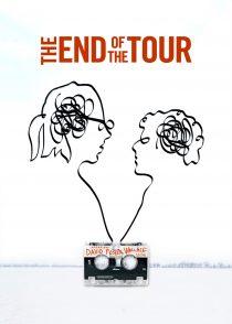 پایان تور – The End Of The Tour 2015