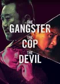 گانگستر ، پلیس و شیطان – The Gangster The Cop The Devil 2019