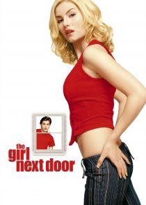 دختر همسایه – The Girl Next Door 2004