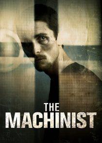 ماشین کار – The Machinist 2004