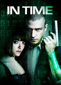 سر وقت – In Time 2011