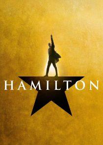 همیلتون – Hamilton 2020