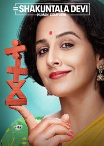 شاکونتالا – Shakuntala Devi 2020