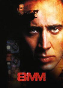 هشت میلیمتری – 8MM- 1999