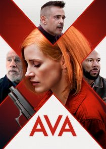 آوا – Ava 2020