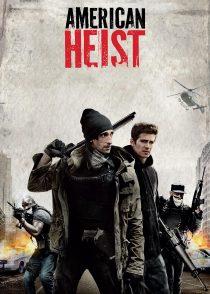 سرقت آمریکایی – American Heist 2014