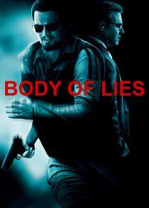 یک مشت دروغ – Body Of Lies 2008