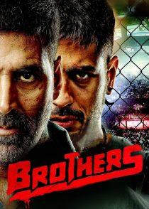 برادرها – Brothers 2015