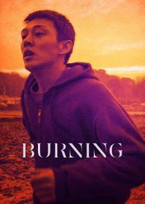 سوختن – Burning 2018
