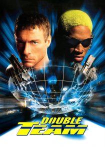 تیم دو نفره – Double Team 1997