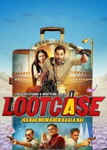 چمدون – Lootcase 2020