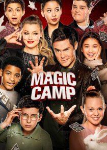 کمپ جادویی – Magic Camp 2020