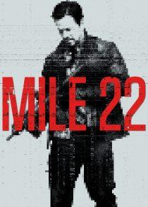 مایل 22 – Mile 22 2018