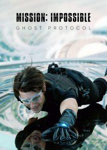 ماموریت : غیرممکن – پروتکل شبح – Mission : Impossible – Ghost Protocol 2011
