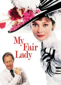 بانوی زیبای من – My Fair Lady 1964