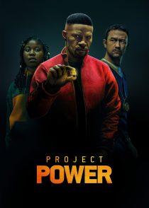 پروژه قدرت – Project Power 2020