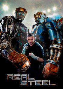فولاد ناب – Real Steel 2011