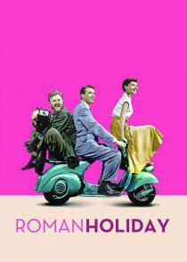 تعطیلات رمی – Roman Holiday 1953