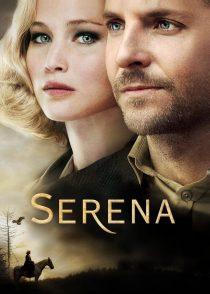 سرنا – Serena 2014