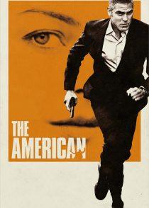 آمریکایی – The American 2010