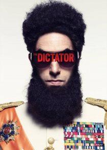 دیکتاتور – The Dictator 2012