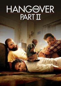 خماری : قسمت دوم – The Hangover Part II 2011