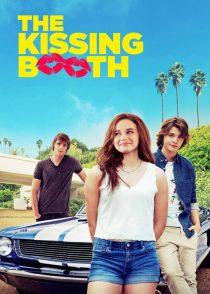 غرفه بوسه – The Kissing Booth 2018