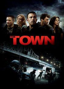 شهر – The Town 2010